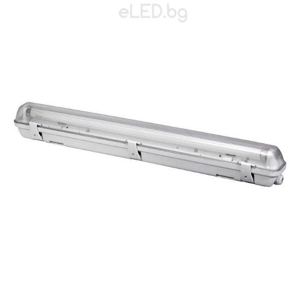1x18w Linea S Waterproof Lamp Ip65 T8