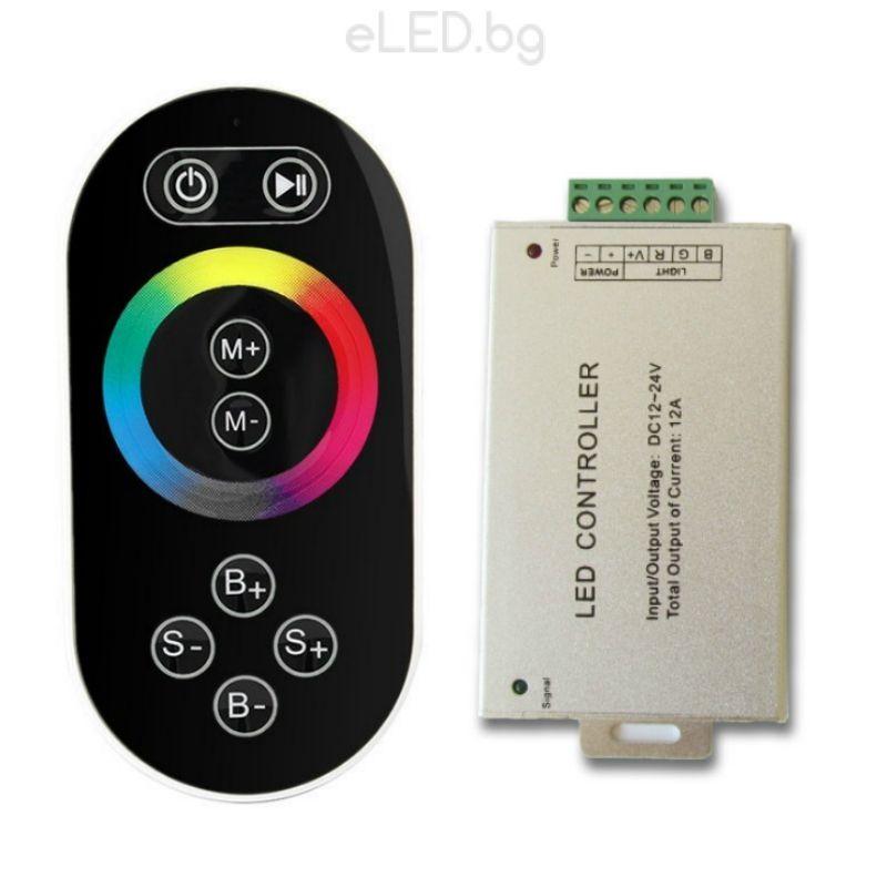 216w rgb controller led strip lights rf remote control eled 216w rgb controller led strip lights rf remote control aloadofball Gallery